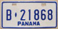 PANAMA 1996 MOTORBIKE